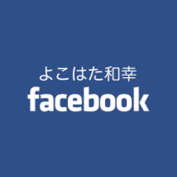blog-icon