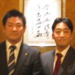 関西若手議員の会