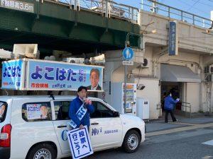阪急春日野道